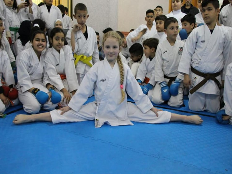 Al-Leith Karate Center
